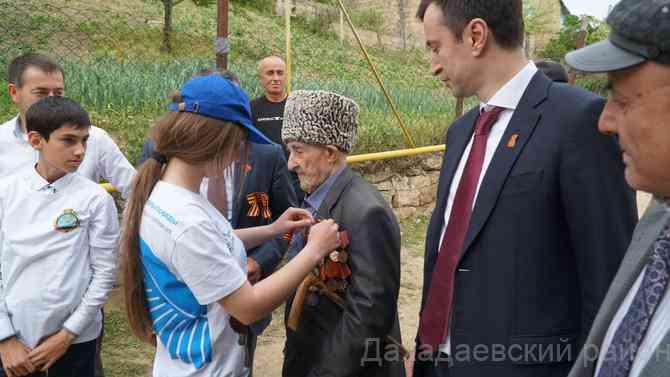 Дахадаевский район присоединился к акции «Георгиевская ленточка»