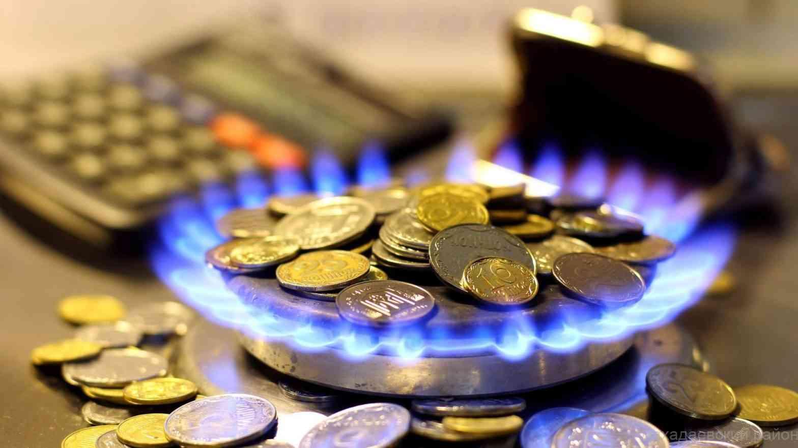 ОБЪЯВЛЕНИЕ об уступке прав требования потребителям газа
