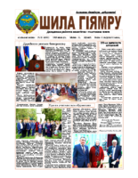 газета №22