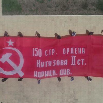 В День Победы в Дахадаевском районе вынесут 20-ти метровую копию Флага Победы.