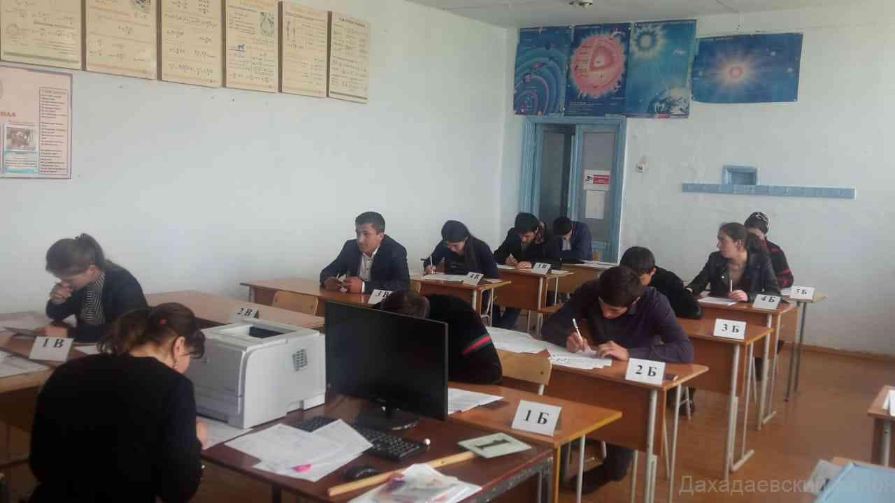 75 выпускников из образовательных учреждений Дахадаевского района приняли участие во всероссийской апробации технологий проведения ЕГЭ.