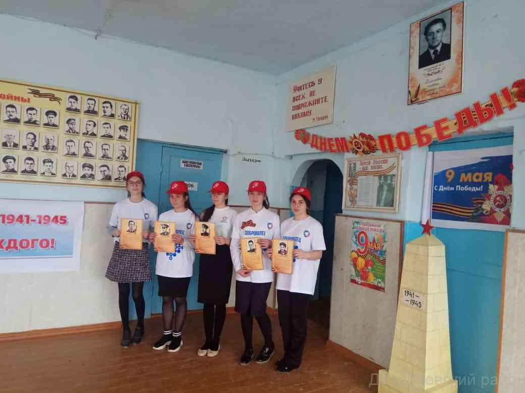 В Дахадаевском районе проходят мероприятия, приуроченные к 74-й годовщине Победы в ВОВ.