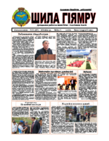 gazeta-18
