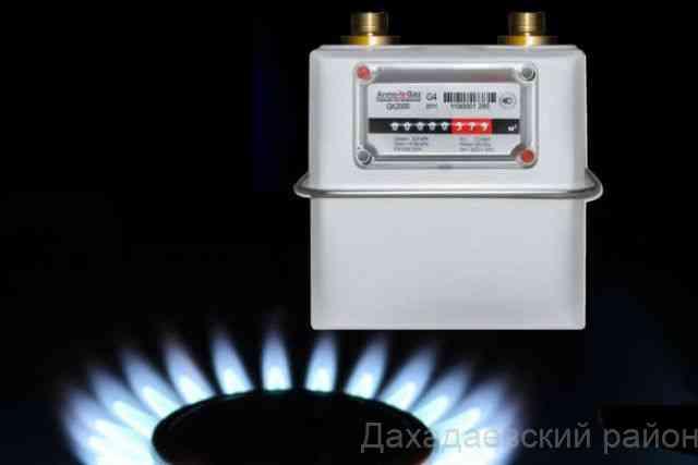 В дагестанской «дочке» «Газпрома» снова напомнили об установке счетчиков