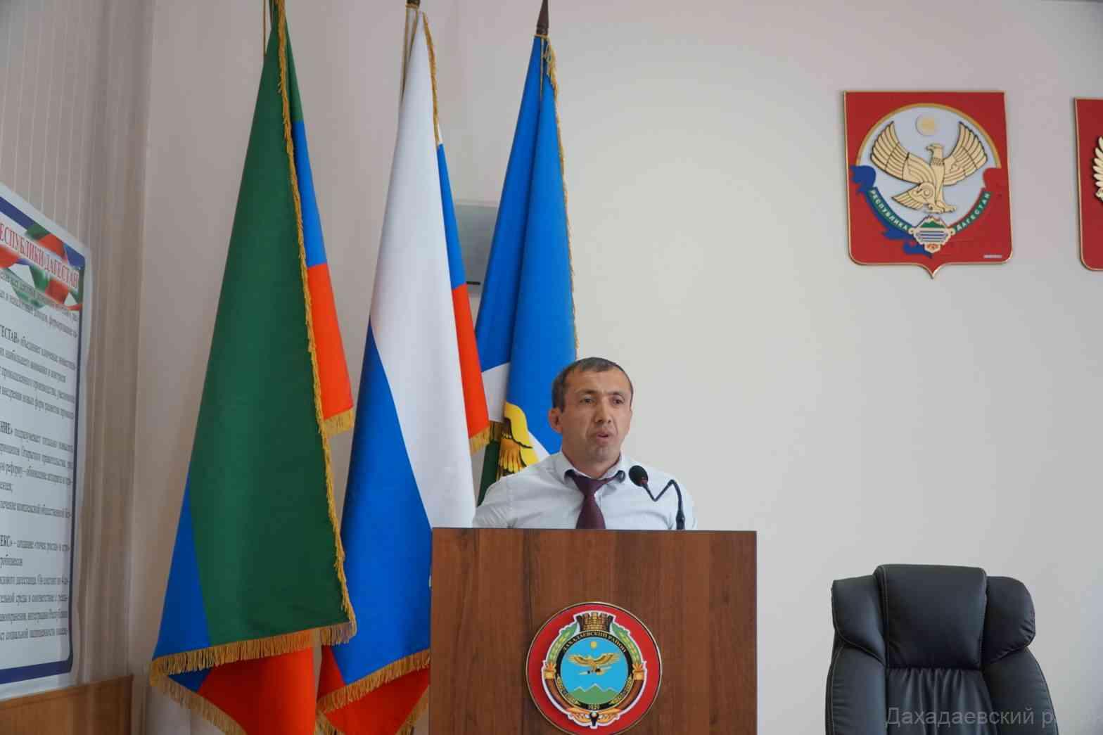 Итоги деятельности органов опеки и попечительства рассмотрели в Дахадаевском районе