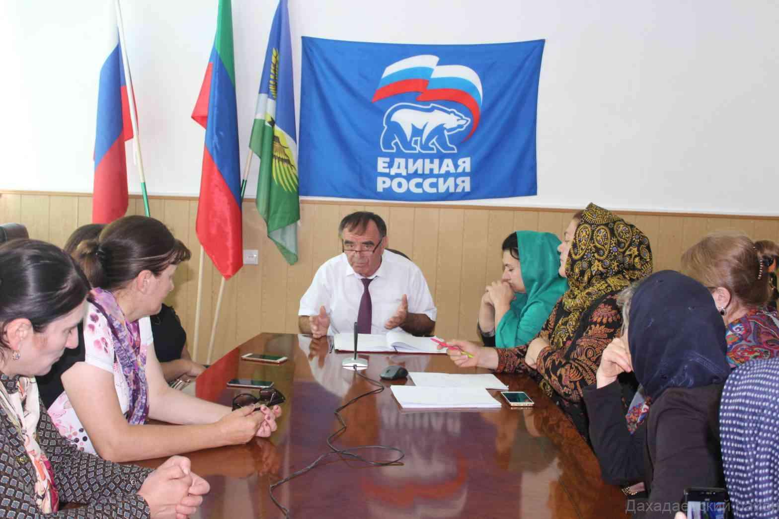 Заседание Совета женщин прошло в Дахадаевском районе.