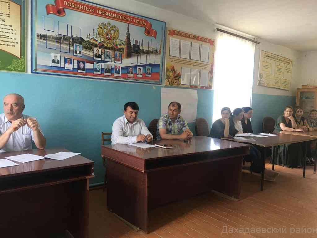 Для сотрудников отдела учета и отчетности Дахадаевского района провели семинар – совещание.