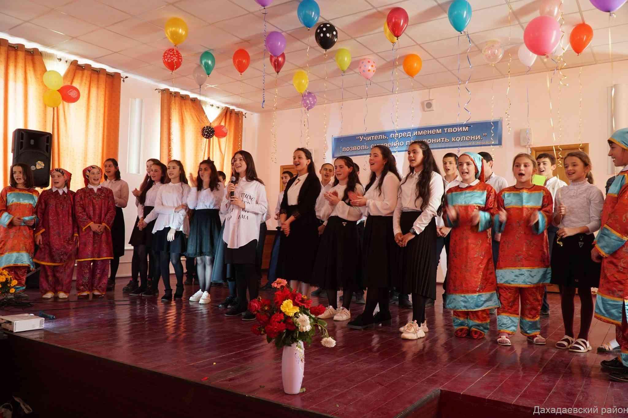День учителя отметили в Уркарахской многопрофильной гимназии.