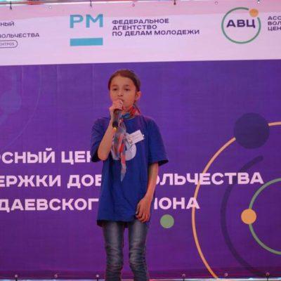 Ресурсный центр поддержки добровольцев открыли в Дахадаевском районе