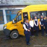 Учащихся Морской средней школы Дахадаевского района поздравили с получением нового школьного автотранспорта