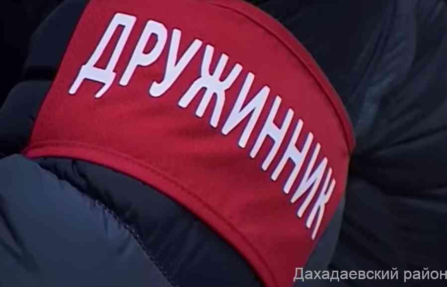 Народные дружинники Дахадаевского района подключаются к патрулированию на улицах