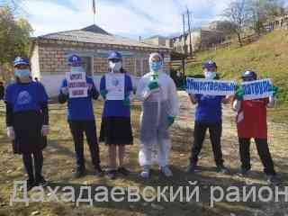 Волонтеры Дахадаевского района расклеили более тысячу листовок по профилактике коронавируса