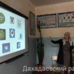 В Дахадаевском районе проходит неделя информационной безопасности подростков