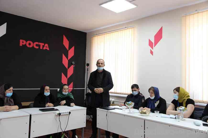 В Дахадаевском районе проходят мероприятия по повышению родительской компетенции