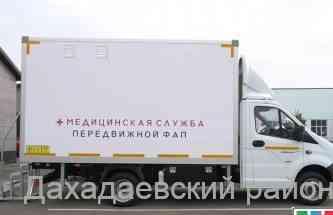 Мобильный фельдшерско-акушерский пункт получила ЦРБ Дахадаевского района