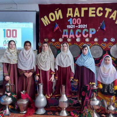 100 ЛЕТ ДАССР