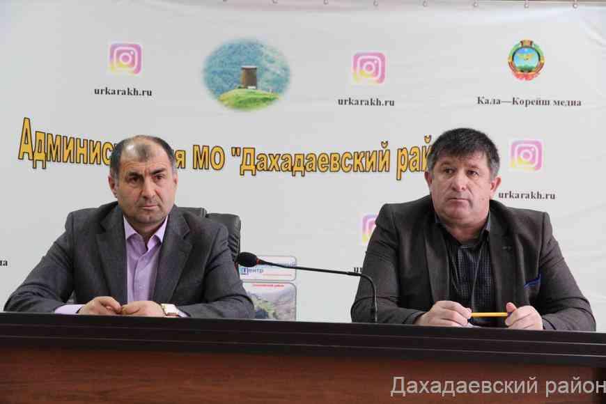Актуальны вопросы деятельности глав сельских поселений рассмотрели в Дахадаевском районе