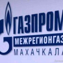 ООО «Газпром межрегионгаз Махачкала» напоминает про безопасное использование газового оборудования в период наступающих с 22 по 24 февраля 2021 года низких температур