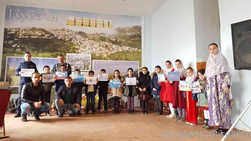 Мероприятия, посвященные Дню воссоединения Крыма с Россией прошли в Дахадаевском районе