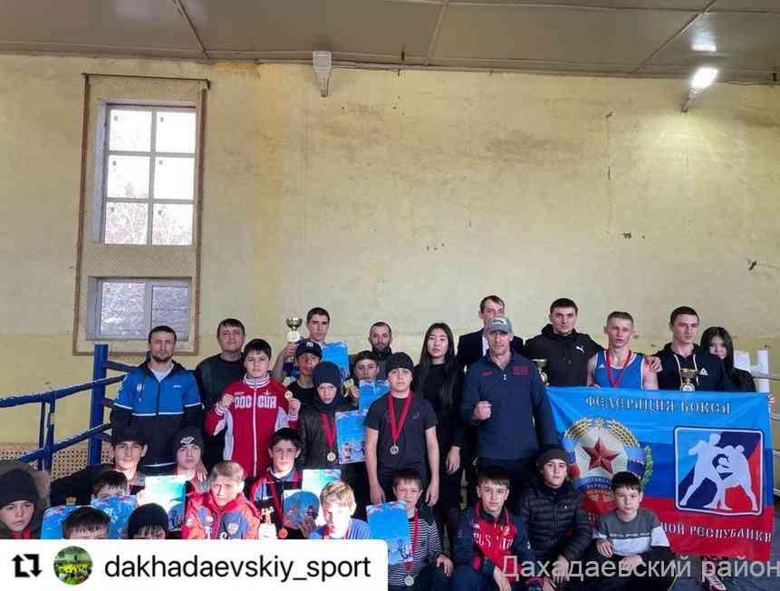 Спортсмены Дахадаевского района приняли участие в юношеском турнире по боксу в Астраханской области