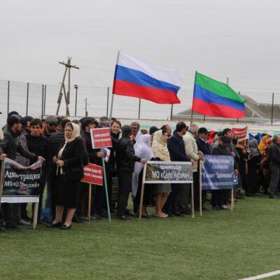 С большим размахом в Дахадаевском районе отметили День местного самоуправления