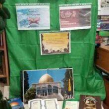 Выставка литературы «Ислам –великая религия мира»