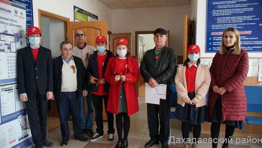 Акция «Георгиевская ленточка» стартовала в Дахадаевском районе