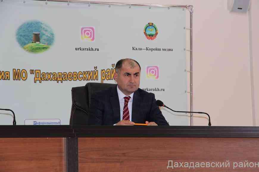 Сбор налога за первый квартал рассмотрели в Дахадаевском районе