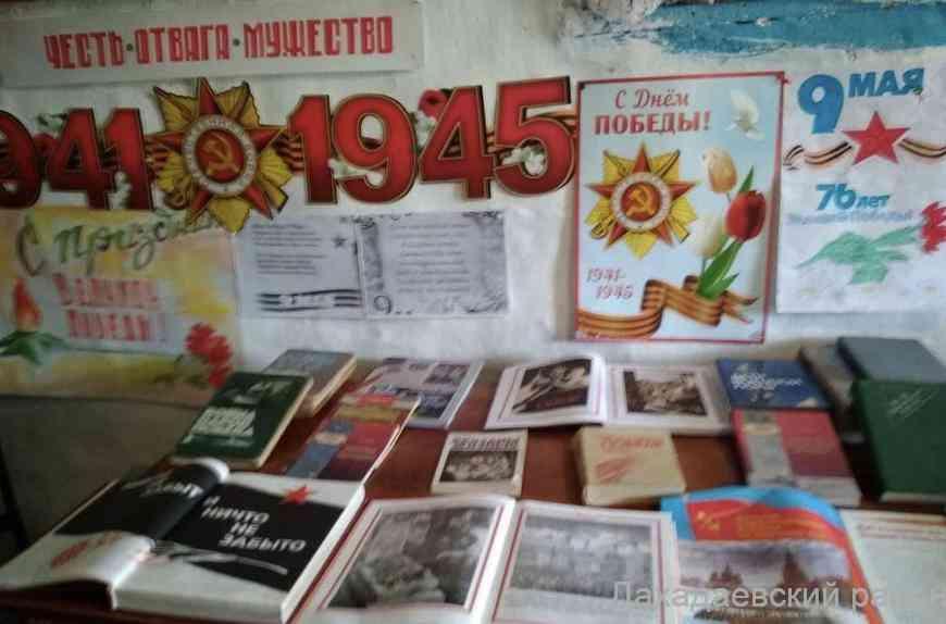 В Дахадаевском районе стартовали мероприятия приуроченные 76 -й годовщине Победы в ВОВ