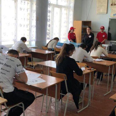 """Акция «Диктант Победы"""" прошла в Дахадаевском районе»"""
