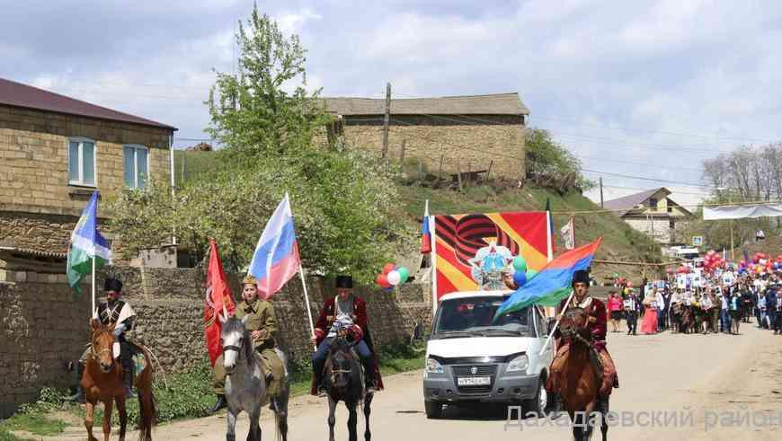 Оргкомитет по празднованию Дня Победы прошел в Дахадаевском районе