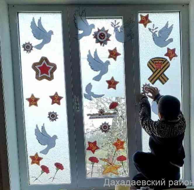 В Дахадаевском районе стартовала акция «Окна Победы»