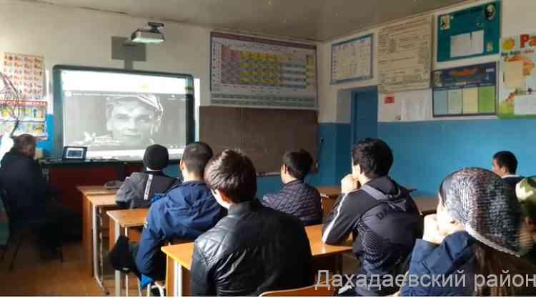 Фильмы о войне показали школьникам Дахадаевского района