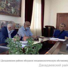 Заседание оперштаба по противодействию новой коронавирусной инфекции прошло в Дахадаевском районе